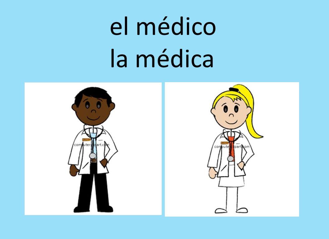 el médico la médica computerclipart.com