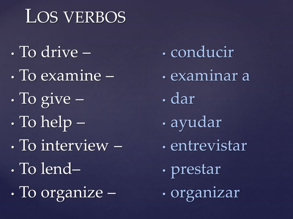 L OS VERBOS To drive – To drive – To examine – To examine – To give – To give – To help – To help – To interview – To interview – To lend– To lend– To