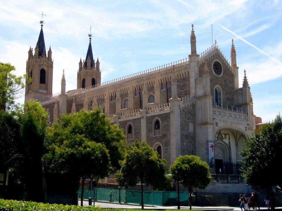 Convento de las Trinitarias Fundado por Doña Francisca Gaitán en 1595. El edificio actual data de 1673 y es obra del arquitecto Marcos López. En este