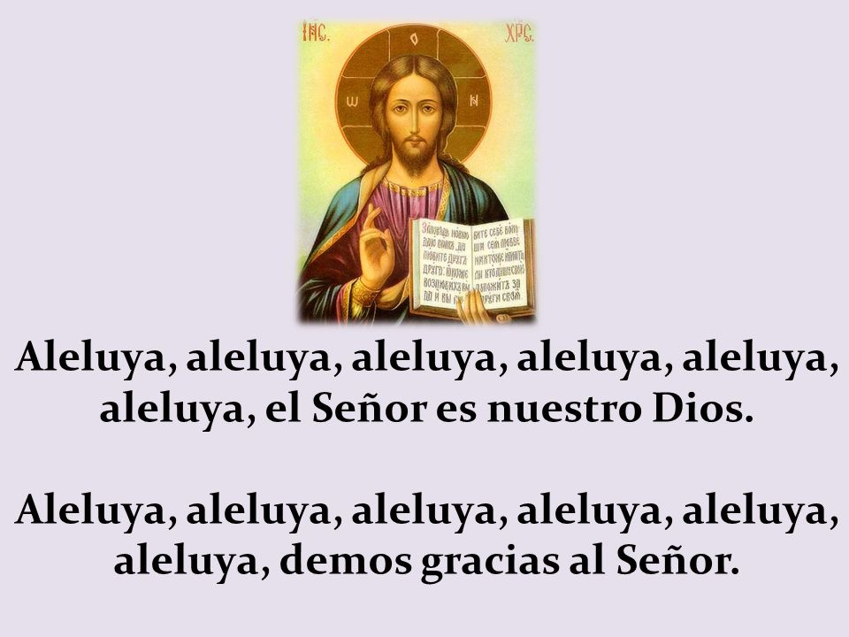 Aleluya, aleluya, aleluya, aleluya, aleluya, aleluya, el Señor es nuestro Dios.
