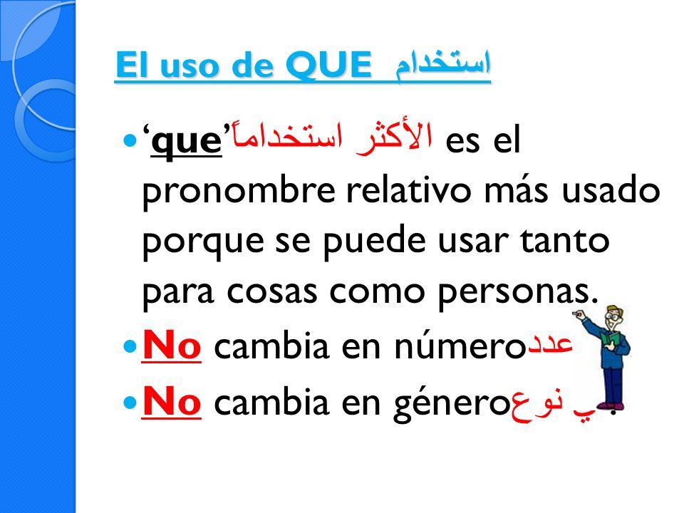 Papeles que asumen los pronombres relativos Pronombres relativos pueden asumir las siguientes funciones dentro de una cláusula relativa: Sujeto (ej: ella) Objeto directo (ej: la) Objeto indirecto (ej: le) Objeto de la preposición (ej: de + pronombre relativo)