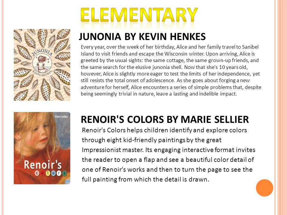 JUNONIA BY KEVIN HENKES Every year, over the week of her birthday, Alice and her family travel to Sanibel Island to visit friends and escape the Wisco