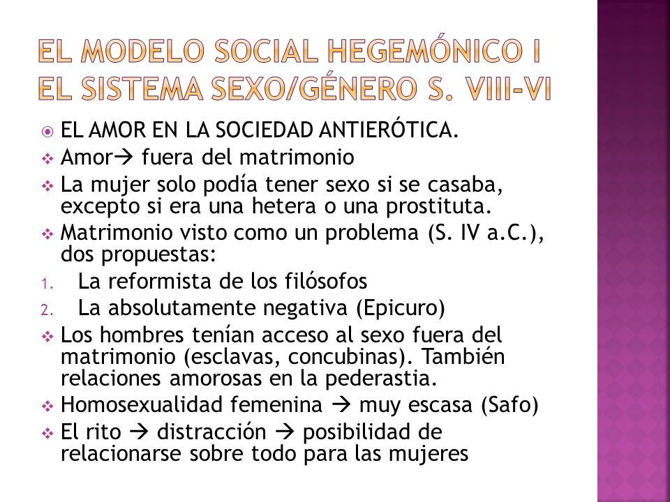 EL AMOR EN LA SOCIEDAD ANTIERÓTICA.