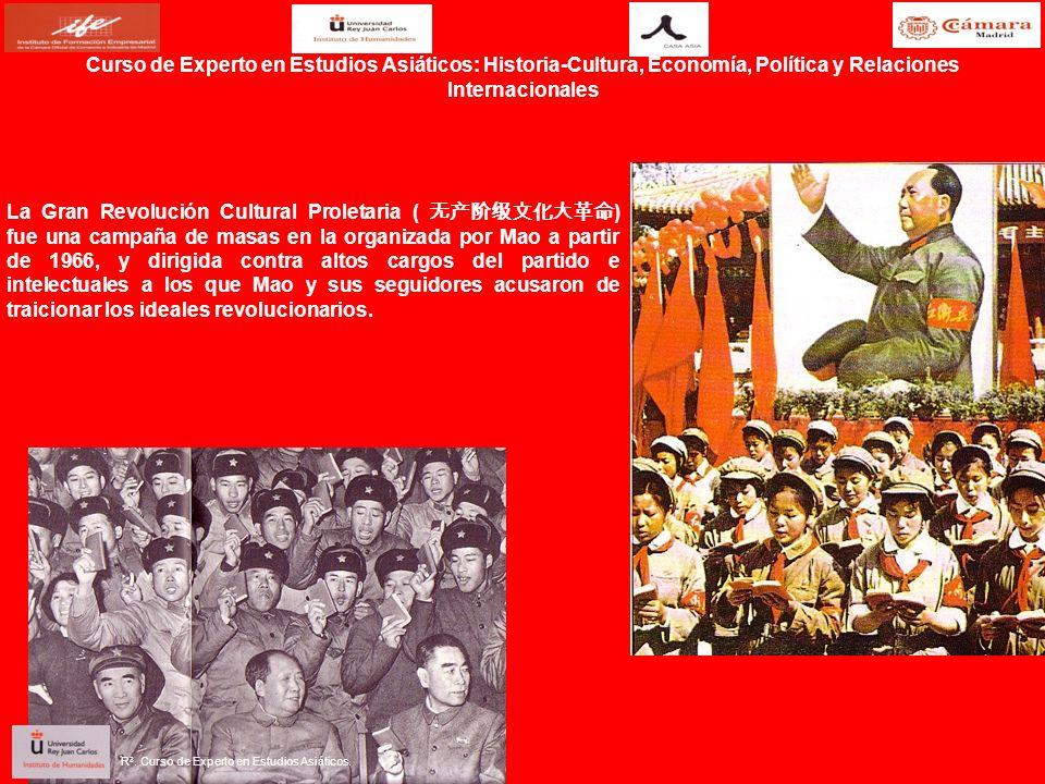 La Gran Revolución Cultural Proletaria ( ) fue una campaña de masas en la organizada por Mao a partir de 1966, y dirigida contra altos cargos del partido e intelectuales a los que Mao y sus seguidores acusaron de traicionar los ideales revolucionarios.