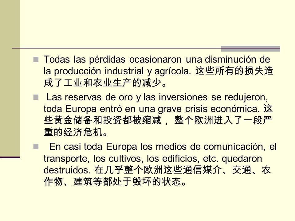 Todas las pérdidas ocasionaron una disminución de la producción industrial y agrícola. Las reservas de oro y las inversiones se redujeron, toda Europa