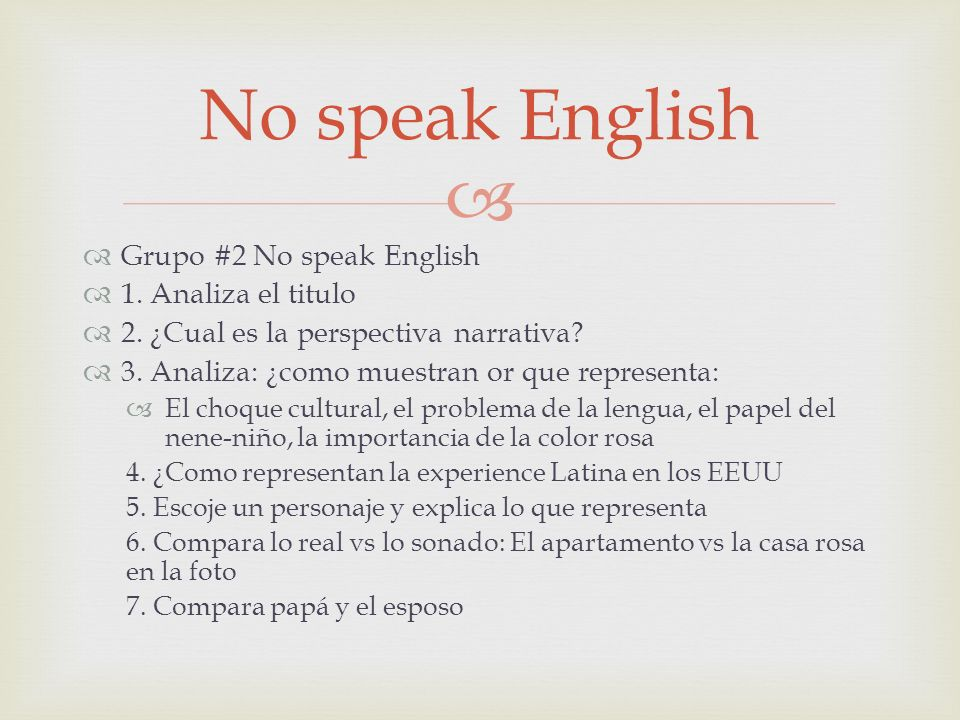 Grupo #2 No speak English 1. Analiza el titulo 2. ¿Cual es la perspectiva narrativa? 3. Analiza: ¿como muestran or que representa: El choque cultural,