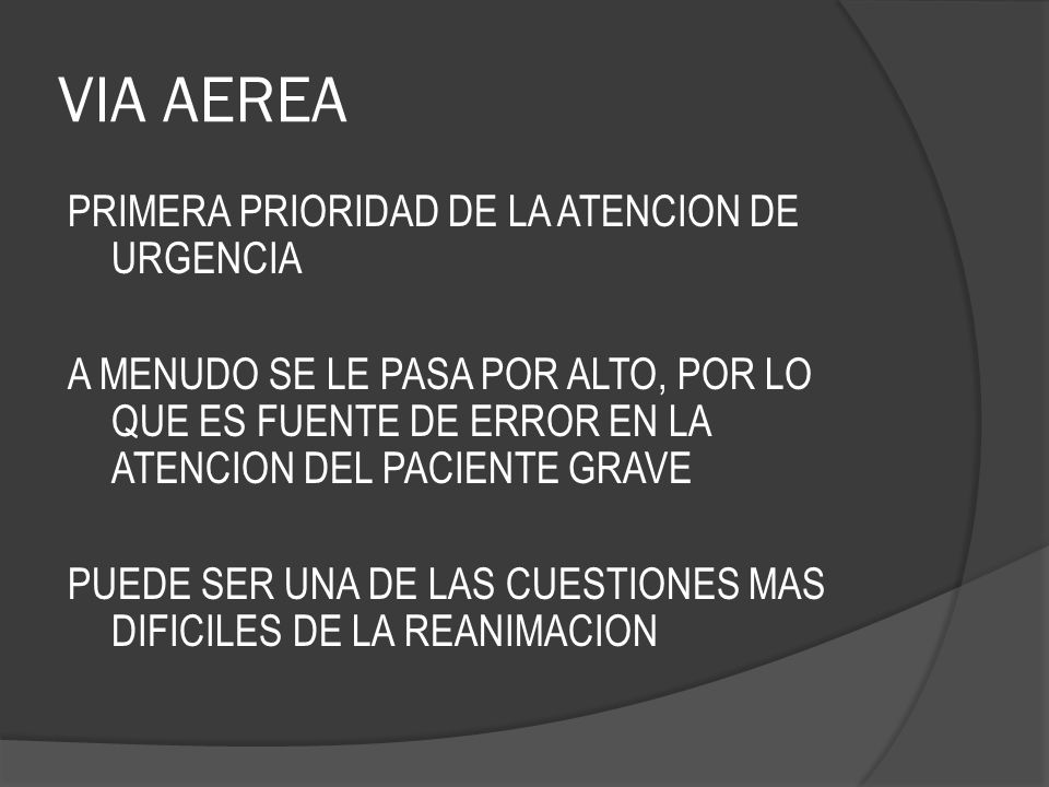 ANATOMIA DE LA VIA AEREA Es primordial su conocimiento. www.reeme.arizona.edu