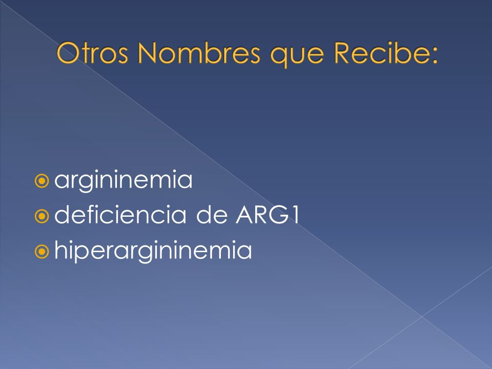 argininemia deficiencia de ARG1 hiperargininemia