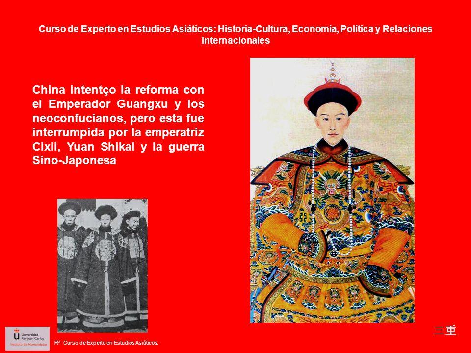 China intentço la reforma con el Emperador Guangxu y los neoconfucianos, pero esta fue interrumpida por la emperatriz Cixii, Yuan Shikai y la guerra S