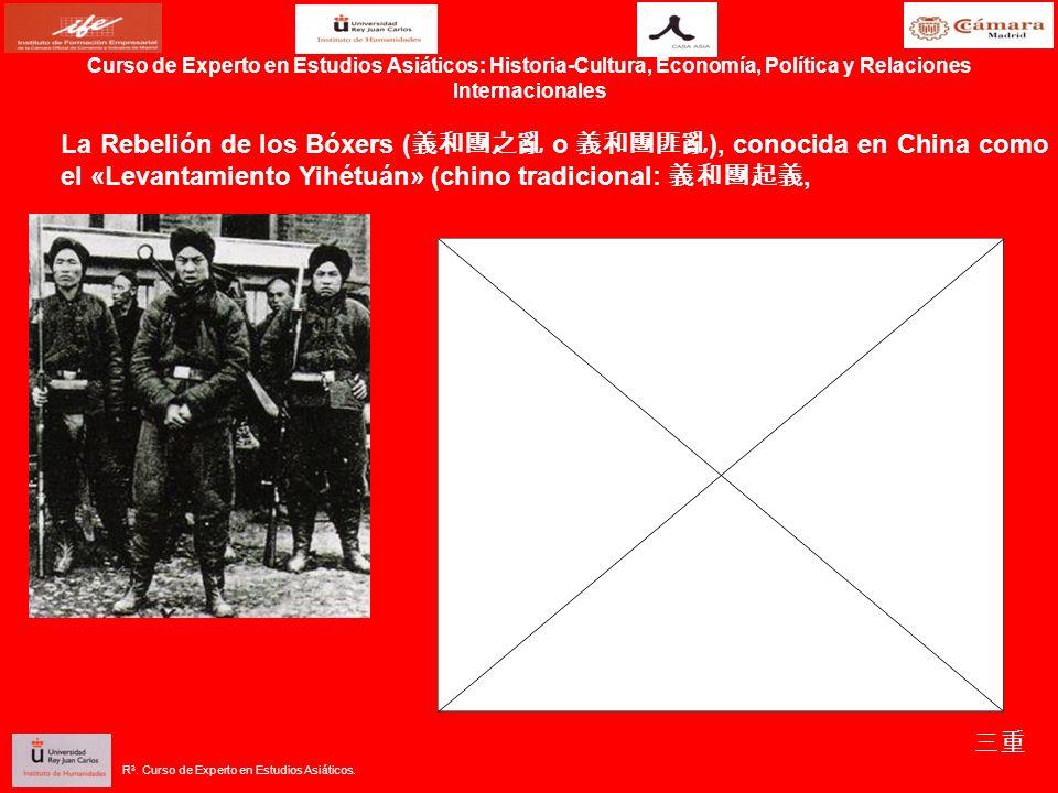 La Rebelión de los Bóxers ( o ), conocida en China como el «Levantamiento Yihétuán» (chino tradicional:, Curso de Experto en Estudios Asiáticos: Histo