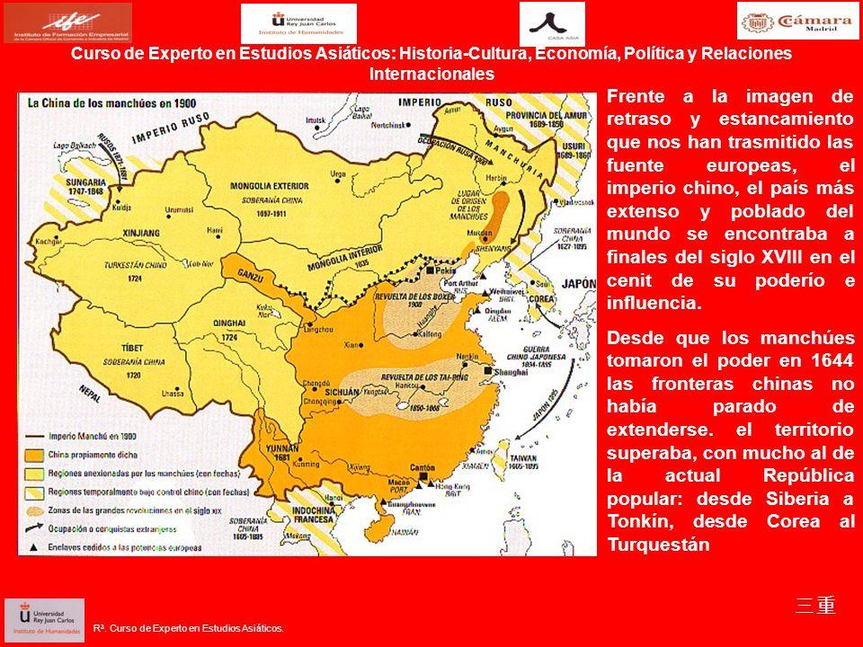 Curso de Experto en Estudios Asiáticos: Historia-Cultura, Economía, Política y Relaciones Internacionales Frente a la imagen de retraso y estancamient