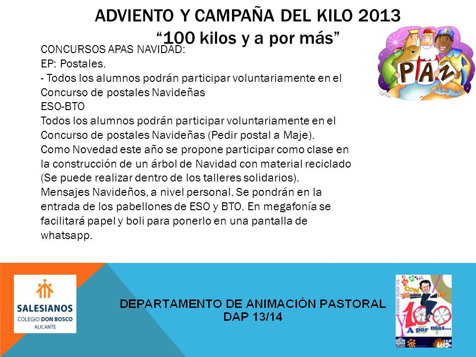 ADVIENTO Y CAMPAÑA DEL KILO 2013100 kilos y a por más CONCURSOS APAS NAVIDAD: EP: Postales.