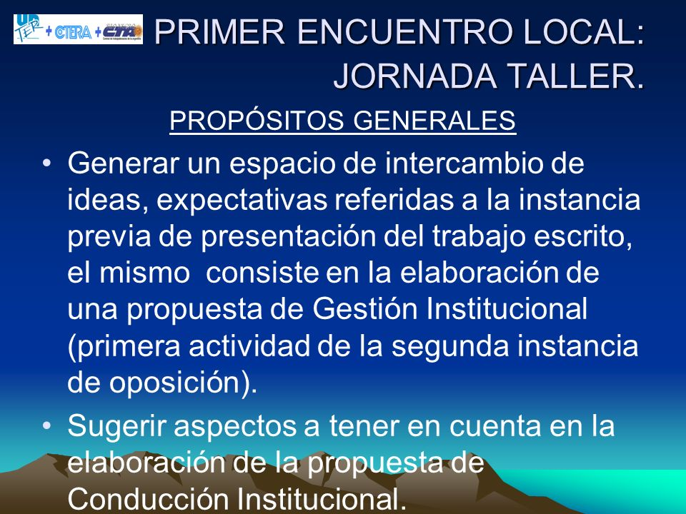 ORGANIZACIÓN DE LA JORNADA: PRIMER MOMENTO Clarificar la participación de los veedores gremiales dentro del concurso: Anexo V.