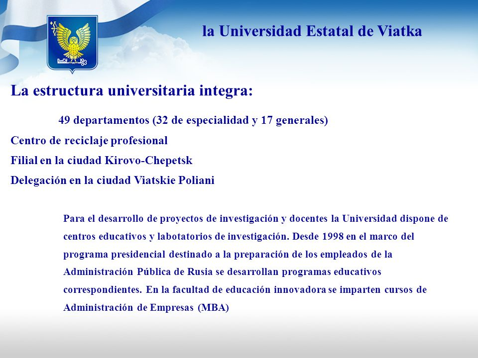 La estructura universitaria integra: 49 departamentos (32 de especialidad y 17 generales) Centro de reciclaje profesional Filial en la ciudad Kirovo-C