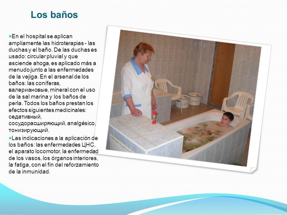 Los baños En el hospital se aplican ampliamente las hidroterapias - las duchas y el baño.