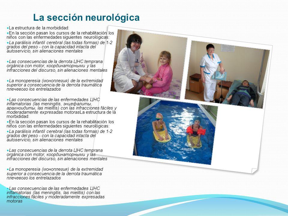 Los métodos psihologo- pedagógicos (el juego, la terapia estética y musicalmente- artística, la psicoterapia, el entrenamiento es social-psicológico, la relaks-terapia) La sección oncológica