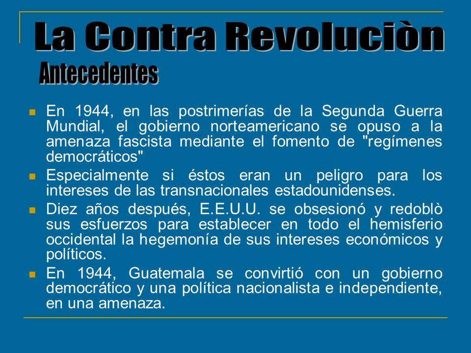 Para justificar sus actos contra un gobierno democrático, legítimamente electo, y con una Constitución basada en la norteamericana, el Departamento de Estado tomó de pretexto la presencia de comunistas en el gobierno de Arbenz.