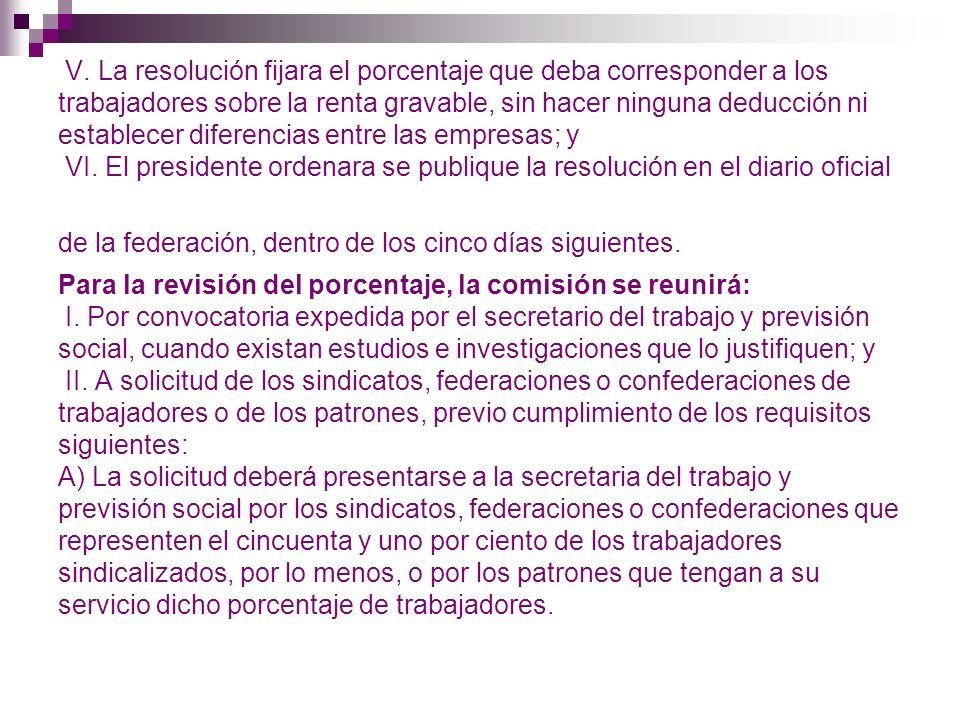 B) La solicitud contendrá una exposición de las causas y fundamentos que la justifiquen e ira acompañada de los estudios y documentos correspondientes.