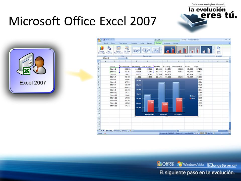 Microsoft Office Excel 2007 Excel 2007