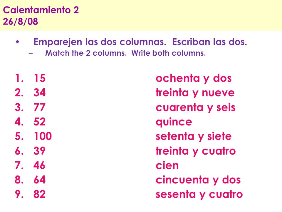 Calentamiento 1 29/9/08 Follow the L,O,N,E,R and D,IÓN,Z,A rules and write either el or la on the line for the following words.