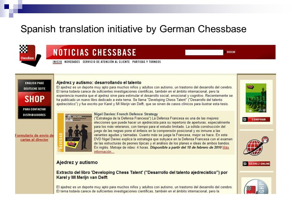 Spanish translation initiative by German Chessbase