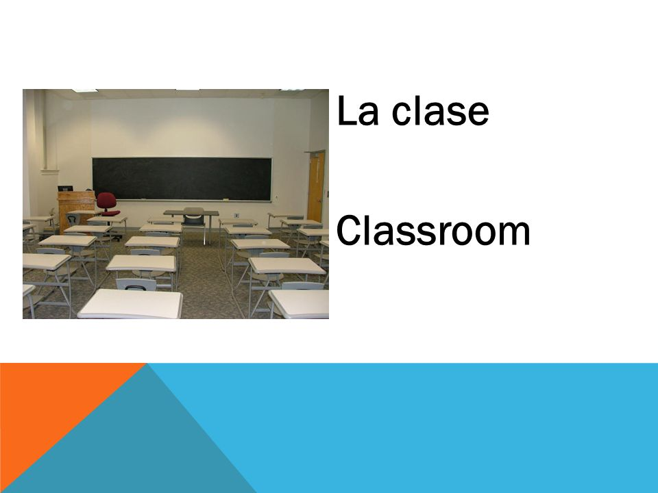 La clase Classroom