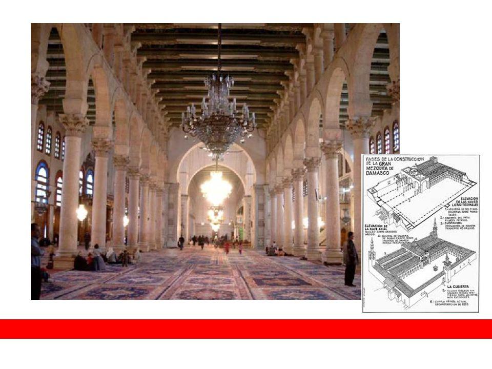 Alzado interior de la mezquita.