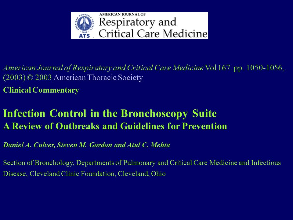 American Journal of Respiratory and Critical Care Medicine Vol 167.