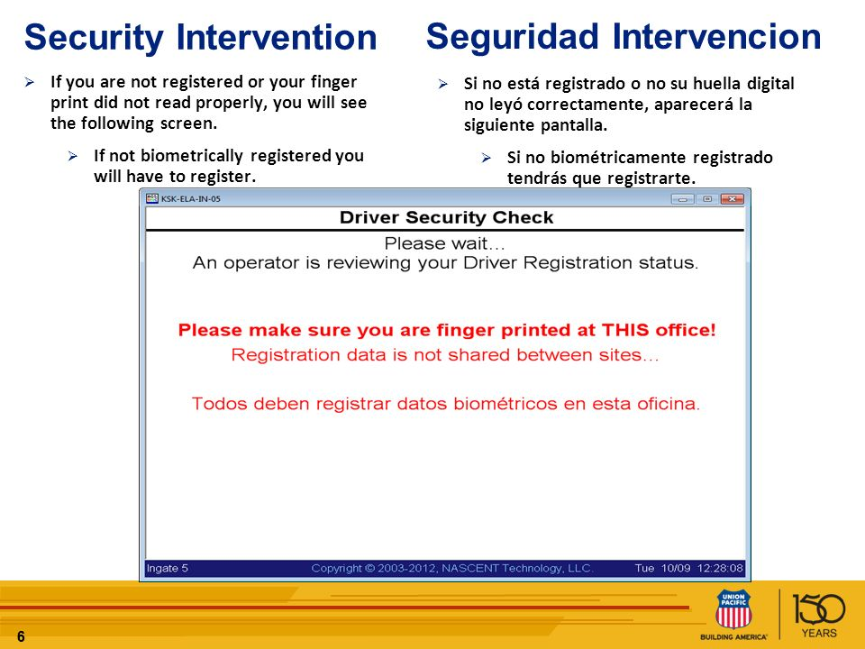 66 Security Intervention If you are not registered or your finger print did not read properly, you will see the following screen.