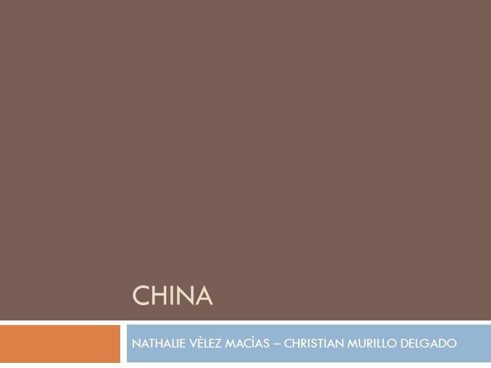 HISTORIA La República Popular de China es un país con una enorme riqueza cultural.