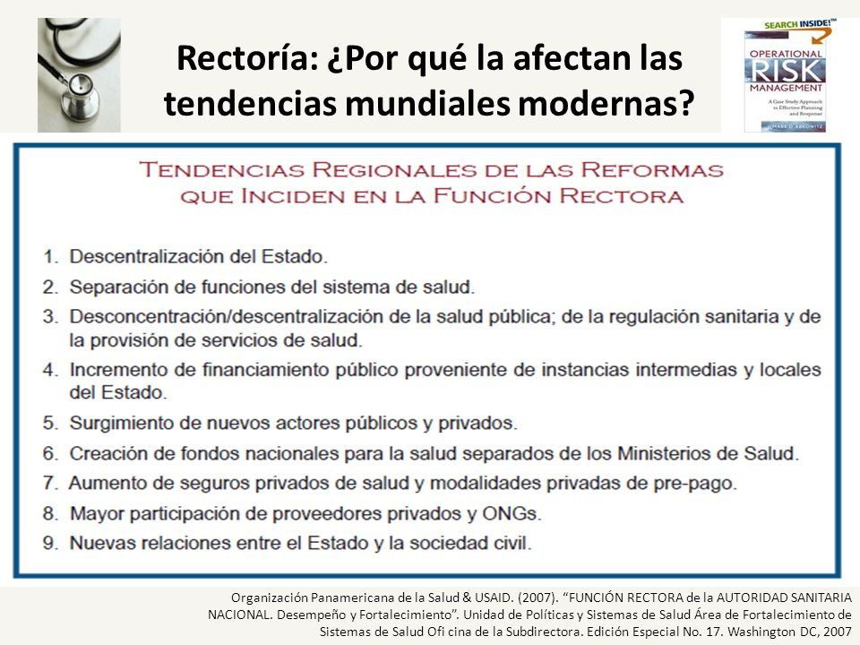Rectoría: ¿Por qué la afectan las tendencias mundiales modernas? Organización Panamericana de la Salud & USAID. (2007). FUNCIÓN RECTORA de la AUTORIDA