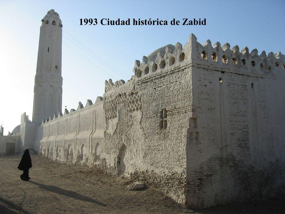 1986 Ciudad vieja de Sanaa
