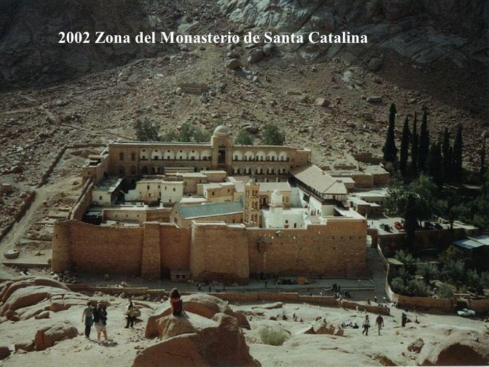 1979 Antigua Tebas y su necrópolis (Luxor y el Valle de los Muertos)