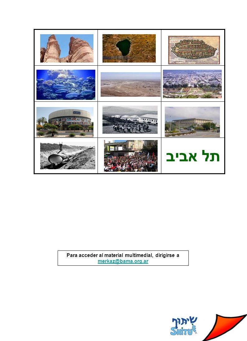תל אביב Para acceder al material multimedial, dirigirse a merkaz@bama.org.ar