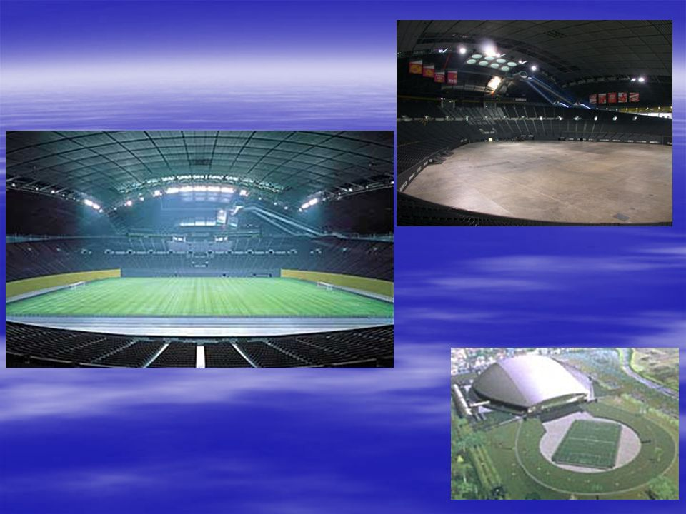 Gran Ojo de Oita Este es el impresionante aspecto del Estadio Gran Ojo de Oita.