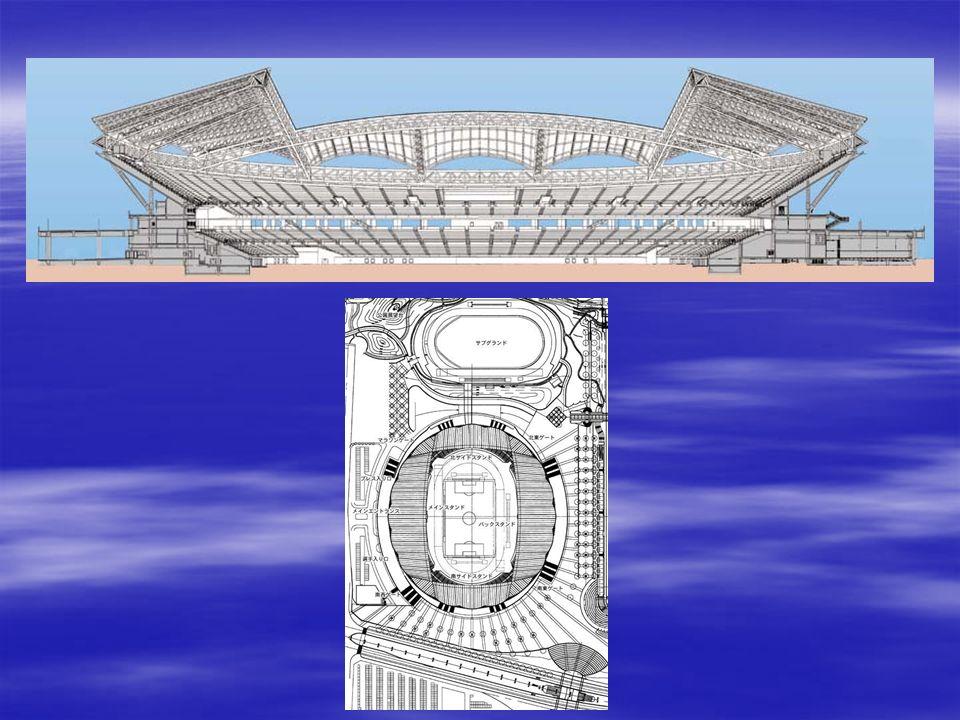 Kashima de Ibaraki El Estadio de Kashima ha sido totalmente renovado en 2001 para acoger los partidos de la Copa del Mundo.