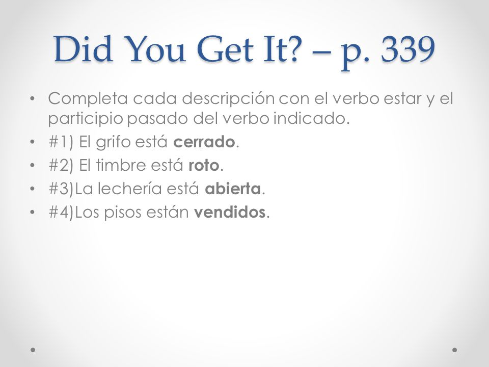 Did You Get It.– p.