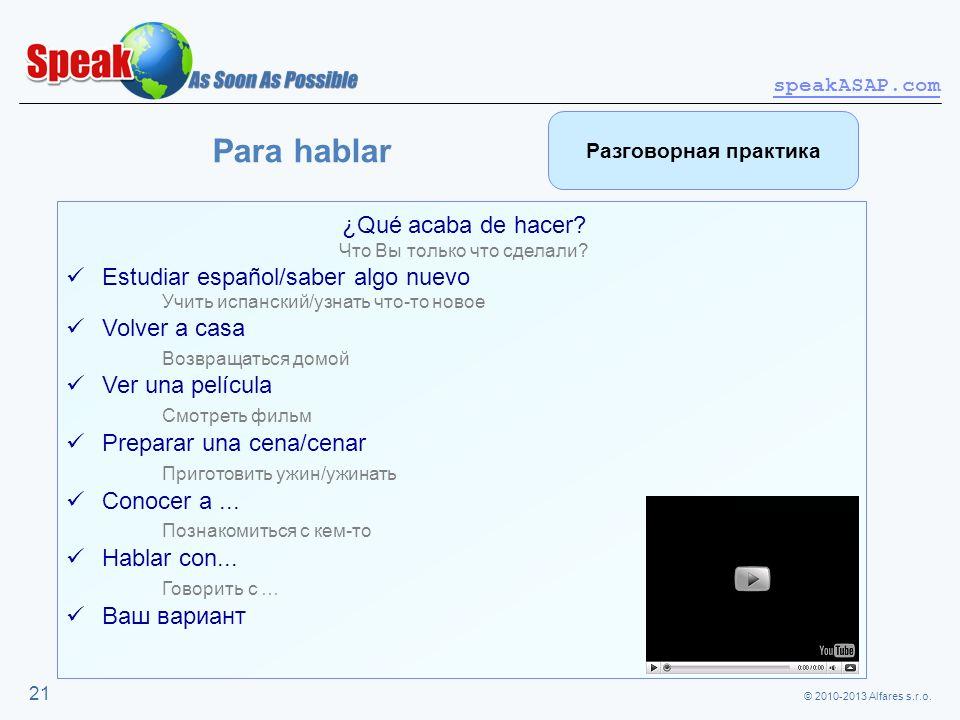 © 2010-2013 Alfares s.r.o. speakASAP.com 21 Para hablar ¿Qué acaba de hacer.