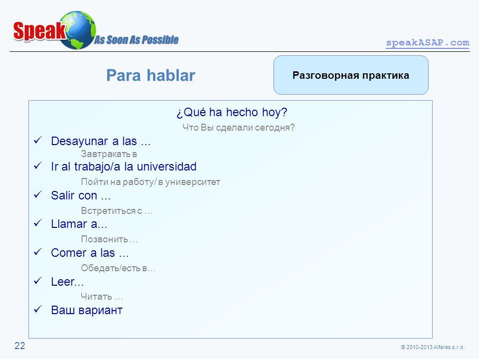 © 2010-2013 Alfares s.r.o. speakASAP.com 22 Para hablar ¿Qué ha hecho hoy.