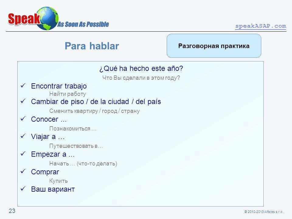 © 2010-2013 Alfares s.r.o. speakASAP.com 23 Para hablar ¿Qué ha hecho este año? Что Вы сделали в этом году? Encontrar trabajo Найти работу Cambiar de