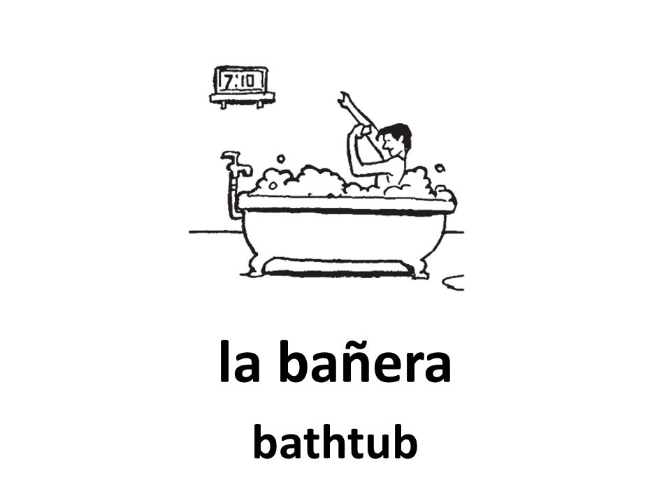 la bañera bathtub