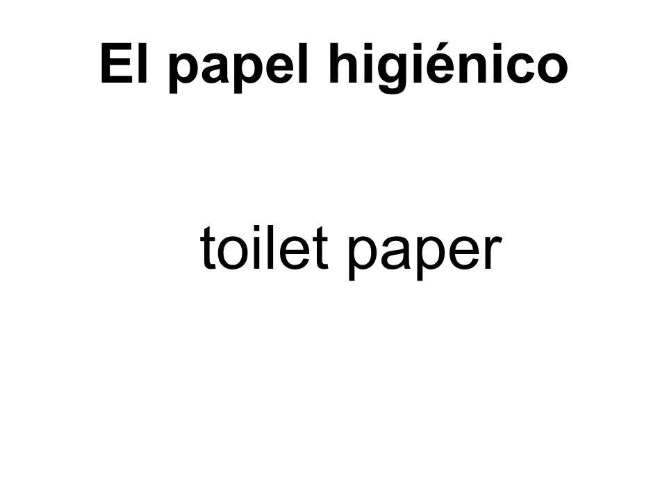 El papel higiénico toilet paper