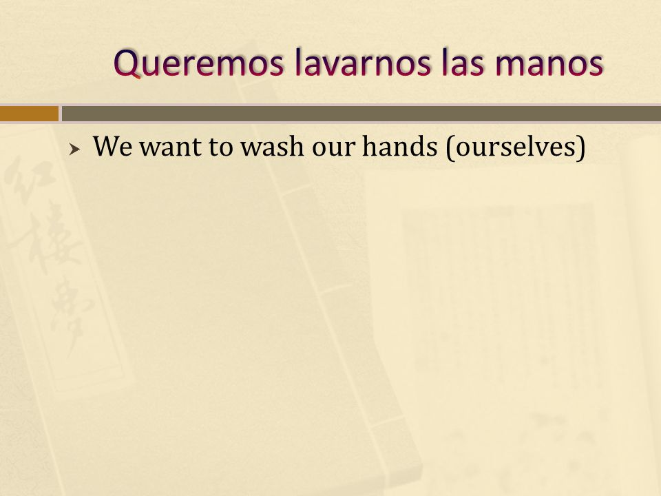 We want to wash our hands (ourselves)