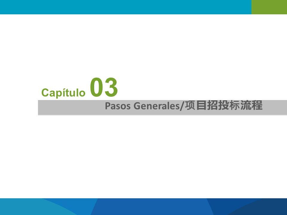 Pasos Generales/ Capítulo 03