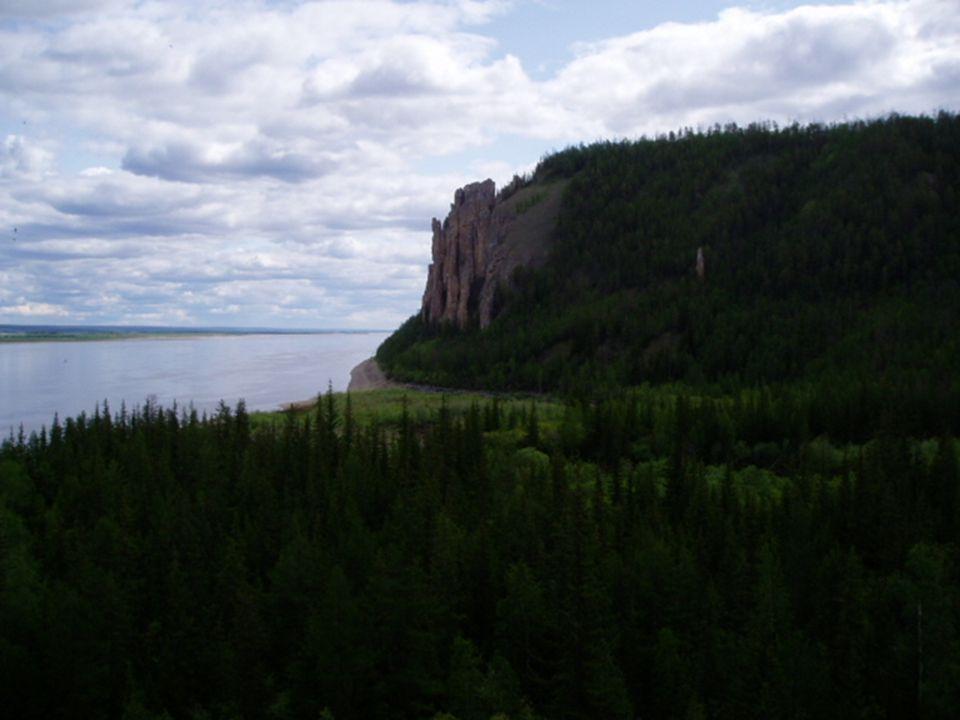 El Parque Natural Pilares de Lena