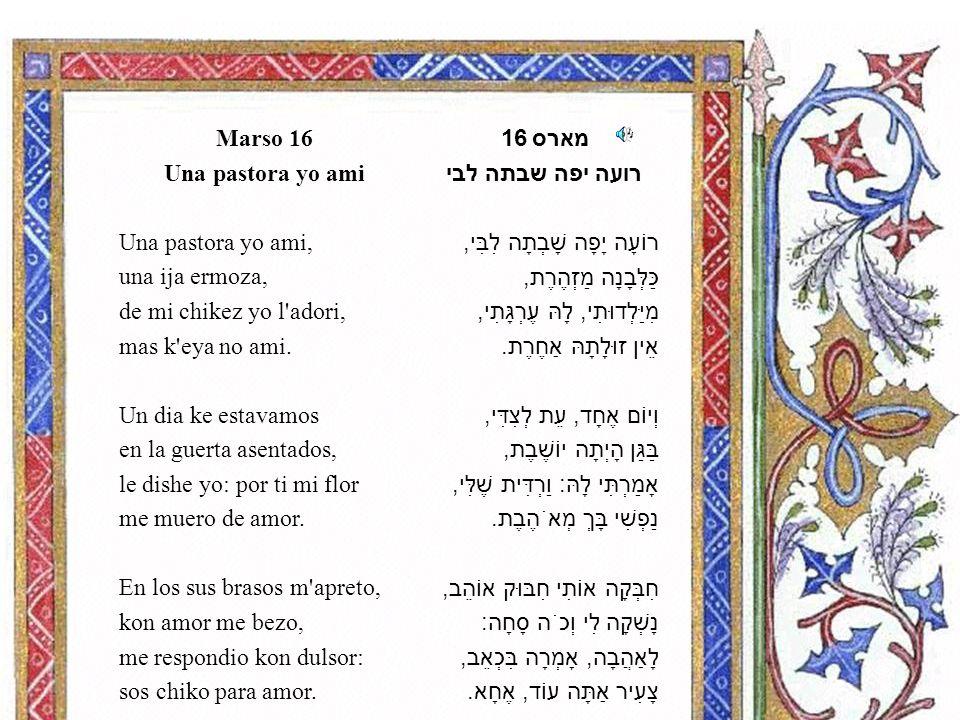 מארס 16 רועה יפה שבתה לבי רוֹעָה יָפָה שָׁבְתָה לִבִּי, כַּלְּבָנָה מַזְהֶרֶת, מִיַּלְדוּתִי, לָהּ עֶרְגָּתִי, אֵין זוּלָתָהּ אַחֶרֶת.