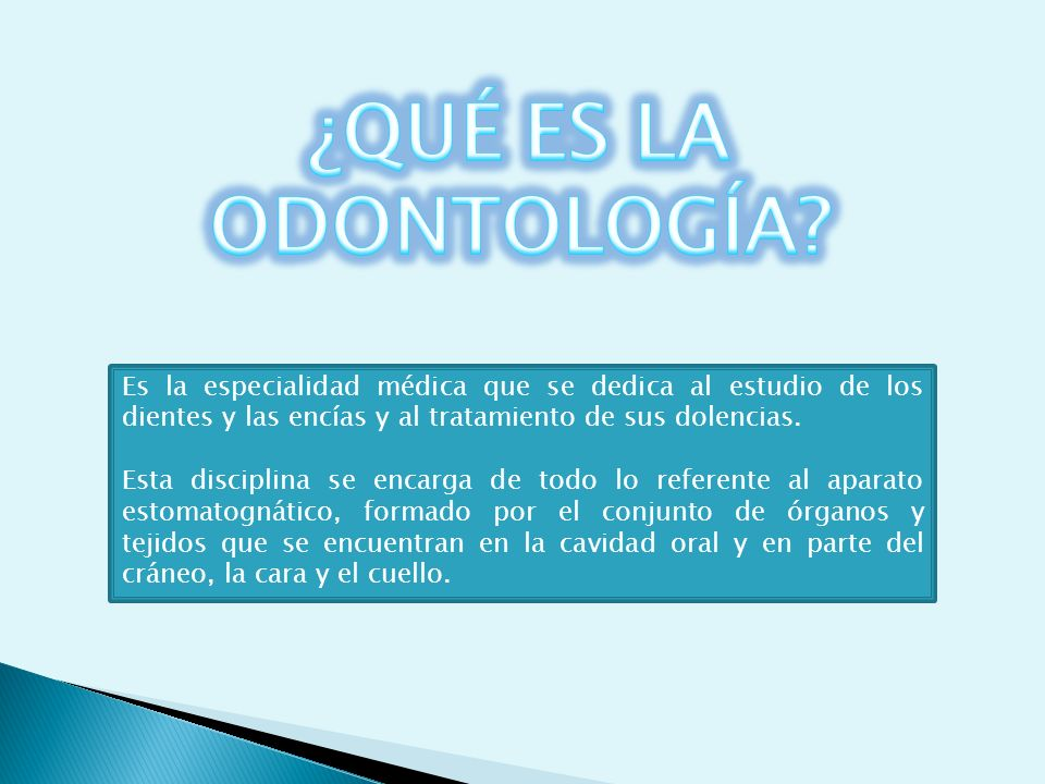 Especialidad en Odontología, encargada del estudio de las enfermedades, desde su etiología hasta su patogenia.