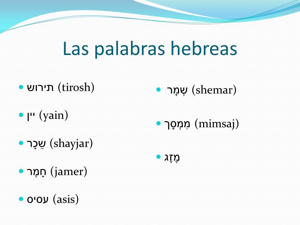 Las palabras hebreas תירוש (tirosh) יין (yain) שֵכָר (shayjar) חָמֶר (jamer) עסיס (asis) שְמָר (shemar) מִמְסָך (mimsaj) מֶזֶג