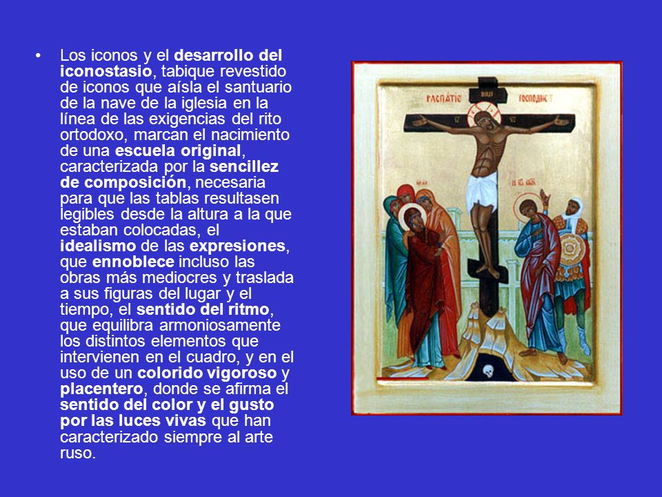 Los iconos y el desarrollo del iconostasio, tabique revestido de iconos que aísla el santuario de la nave de la iglesia en la línea de las exigencias