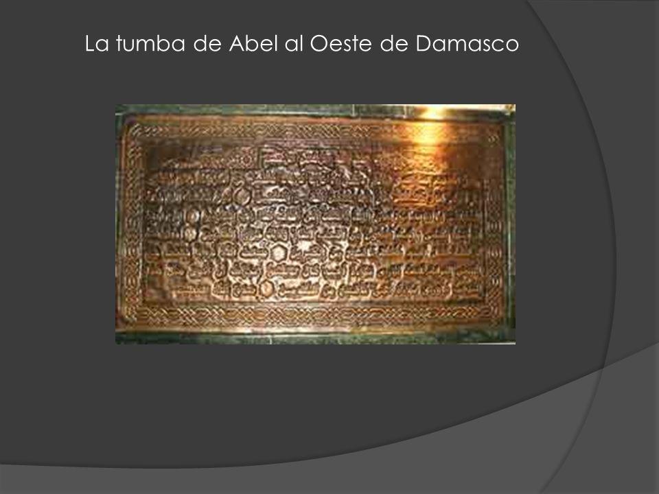 La Octava Puerta de Damasco